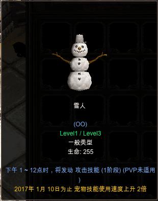 12月奇迹简谱