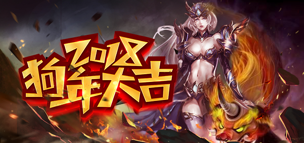 塔人网络祝全体兄弟姐妹春节快乐